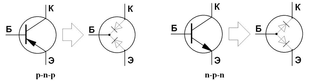 не составной транзистор