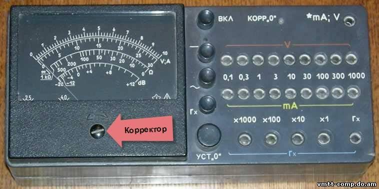 Ампервольтомметр Ц20-05
